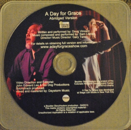 The Cliff Notes version of A Day For Grace.  The perfect primer for the new-to-the-pathos that is A Day For Grace.